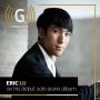 Artwork for Eric Lu on his new solo piano album
