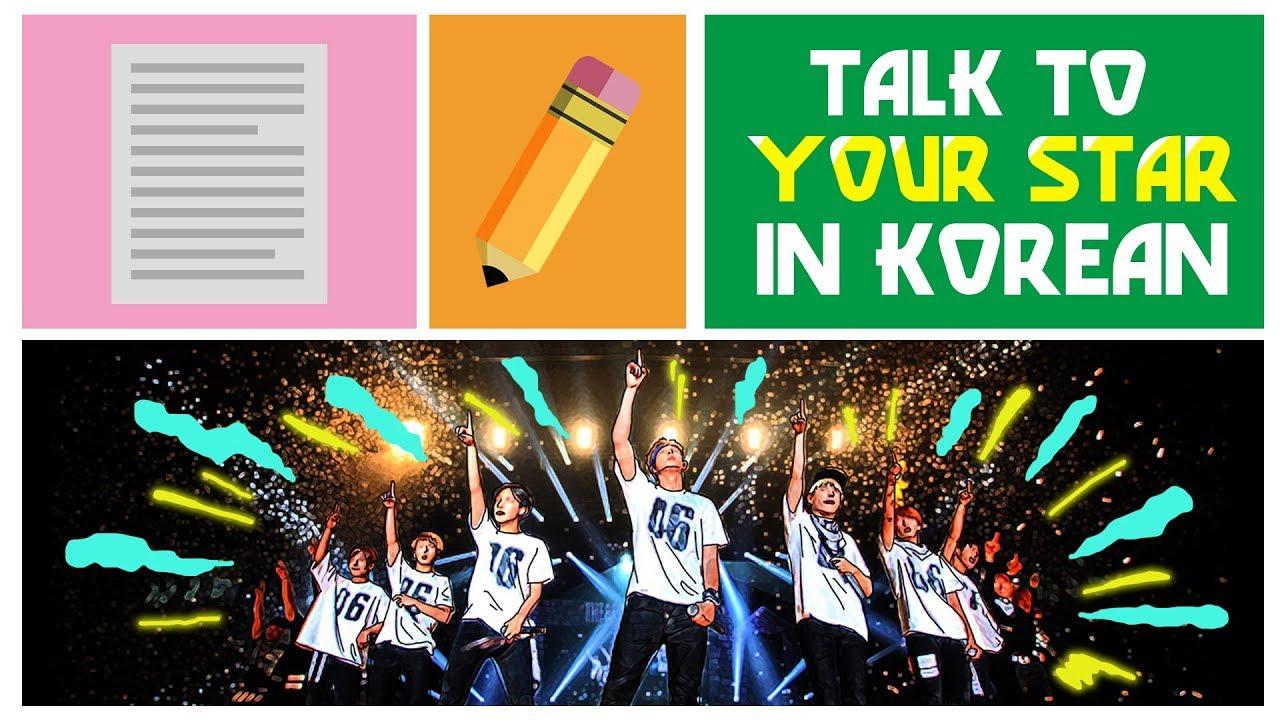 Top 10 Korean Phrases For Kpop Fans
