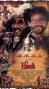 Artwork for Episode 329 - Hook (1991) Directed by Steven Spielberg & Starring Robin Williams