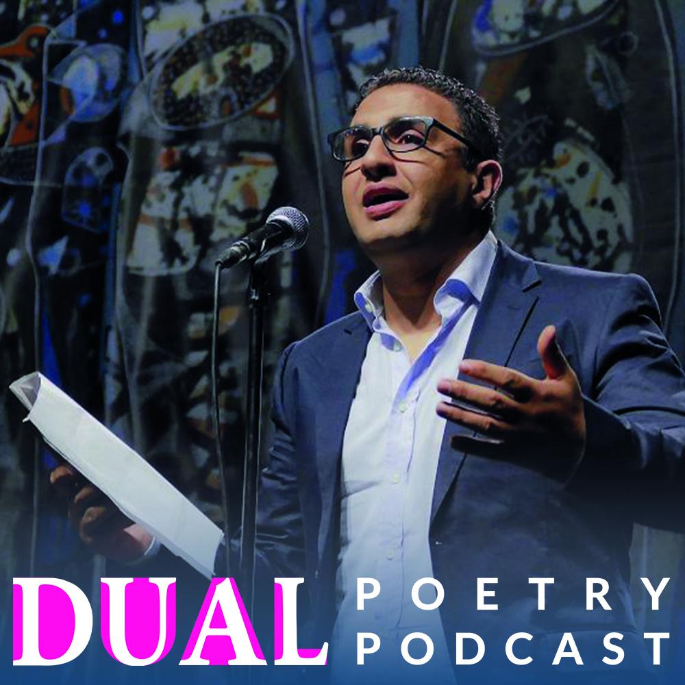 Three Poems by Najwan Darwish