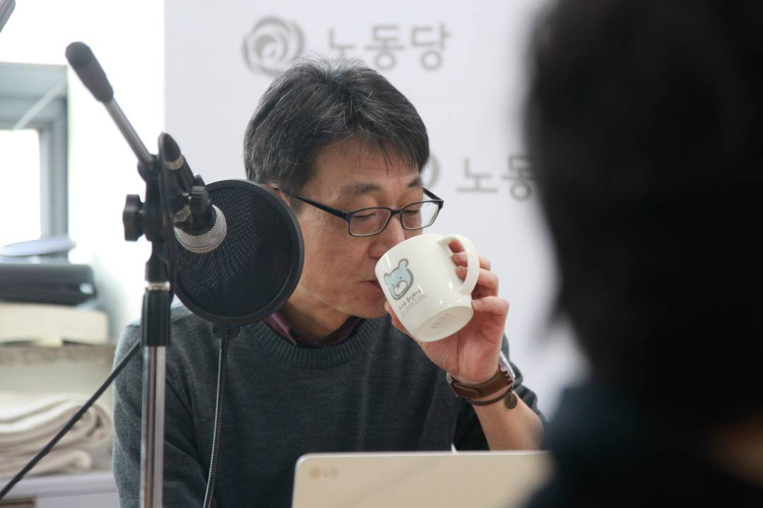2016 노동당 팟캐스트  1화
