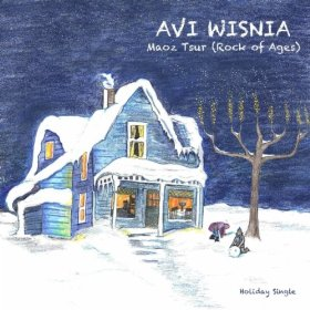 Repost: Celebrating the First Night of Hanukkah with Avi Wisnia