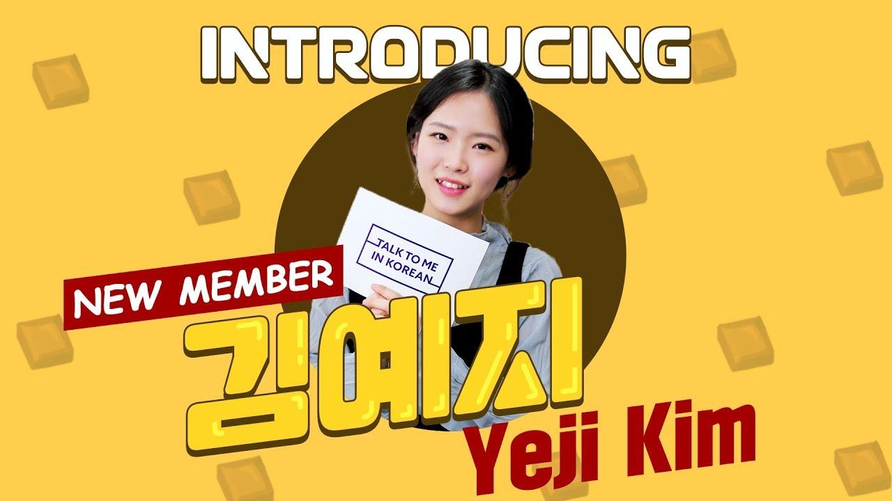 Meet the newest member of TTMIK - Yeji Kim