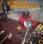 Artwork for International Organization Week- R2's In the Current