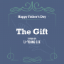 Artwork for JTRB Tidbits Special: A Father's Day Poem