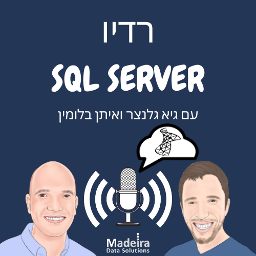 SQL Server רדיו show art