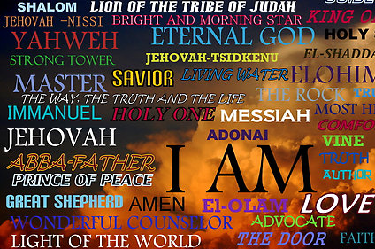 Artwork for Jehovah