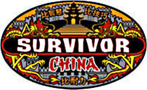 China Finale