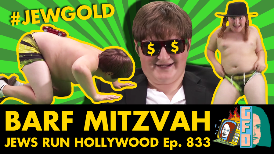 Jews Run Hollywood w/ David Rey Martinez - Ep. 833 (BAR MITZVAH, ACTING, HOLOCAUST)