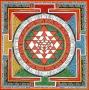 Artwork for Episode #046a - Let's Start At The Beginning - Visualization & Meditation only