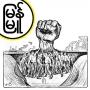Artwork for Bama Privilege and Solidarity