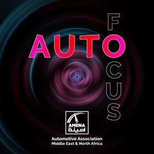 Autofocus Podcast