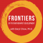 Artwork for #1. Introduction to Frontiers Radio by Daryl Chow, Ph.D.