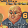 Artwork for Nairobi Jack and the Lost Gold of the Atlantimengani - 06 The Lair of the Hidden Ones