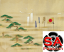 Artwork for EP25 Military History Lesson: Strategy Vs Tactics, A Sengoku Example