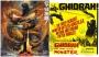 Artwork for Episode 36: All Hail King Ghidorah - Ghidorah the Three Headed Monster & Godzilla vs. King Ghidorah