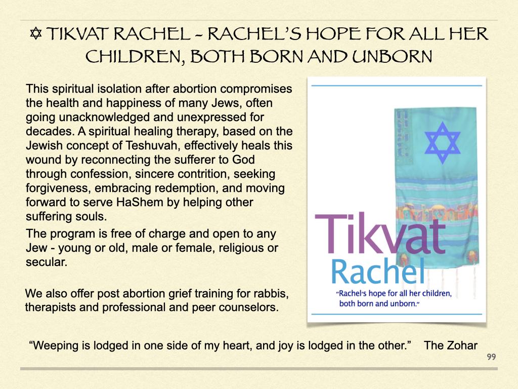 Tikvat Rachel - Rachel's Hope For All Her Children, Both Born And Unborn