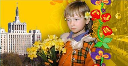 Programa 18 - Bucureşti dragostei, primeira parte