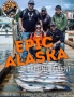 Artwork for Epic Alaska - R2's In the Current