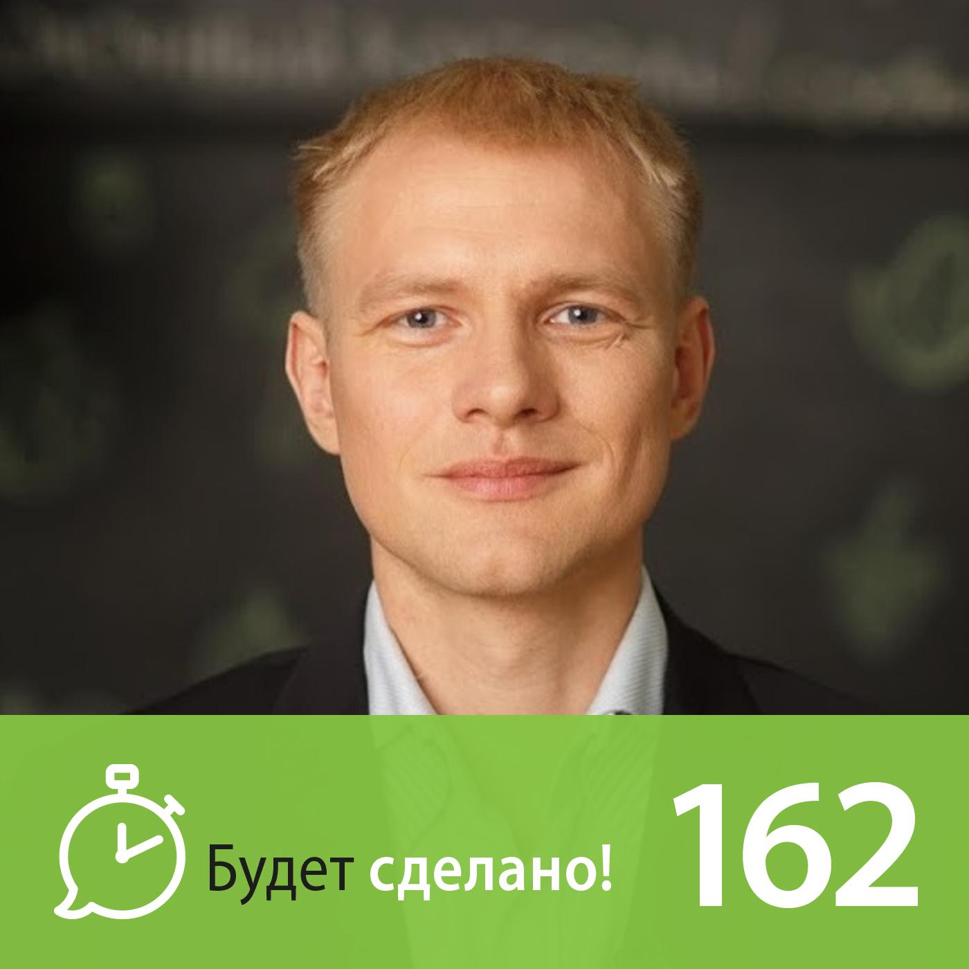 БС162 Андрей Беловешкин: Воля к здоровью