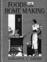 Artwork for MSM 609 Aurabelle Caggins - The Importance of Home Economics