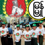 Artwork for The Position of the USDP, 2015-2020
