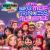 Ultra Super Mega Princess Alliance show art