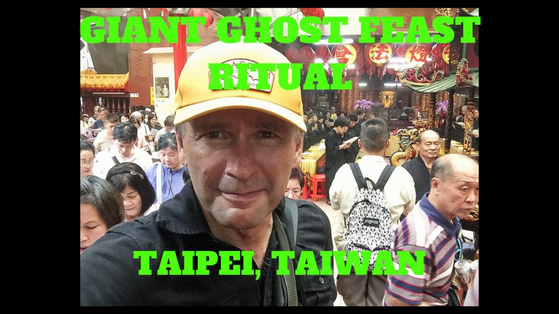 Artwork for Giant Ghost Feast Ritual in Taipei, Taiwan
