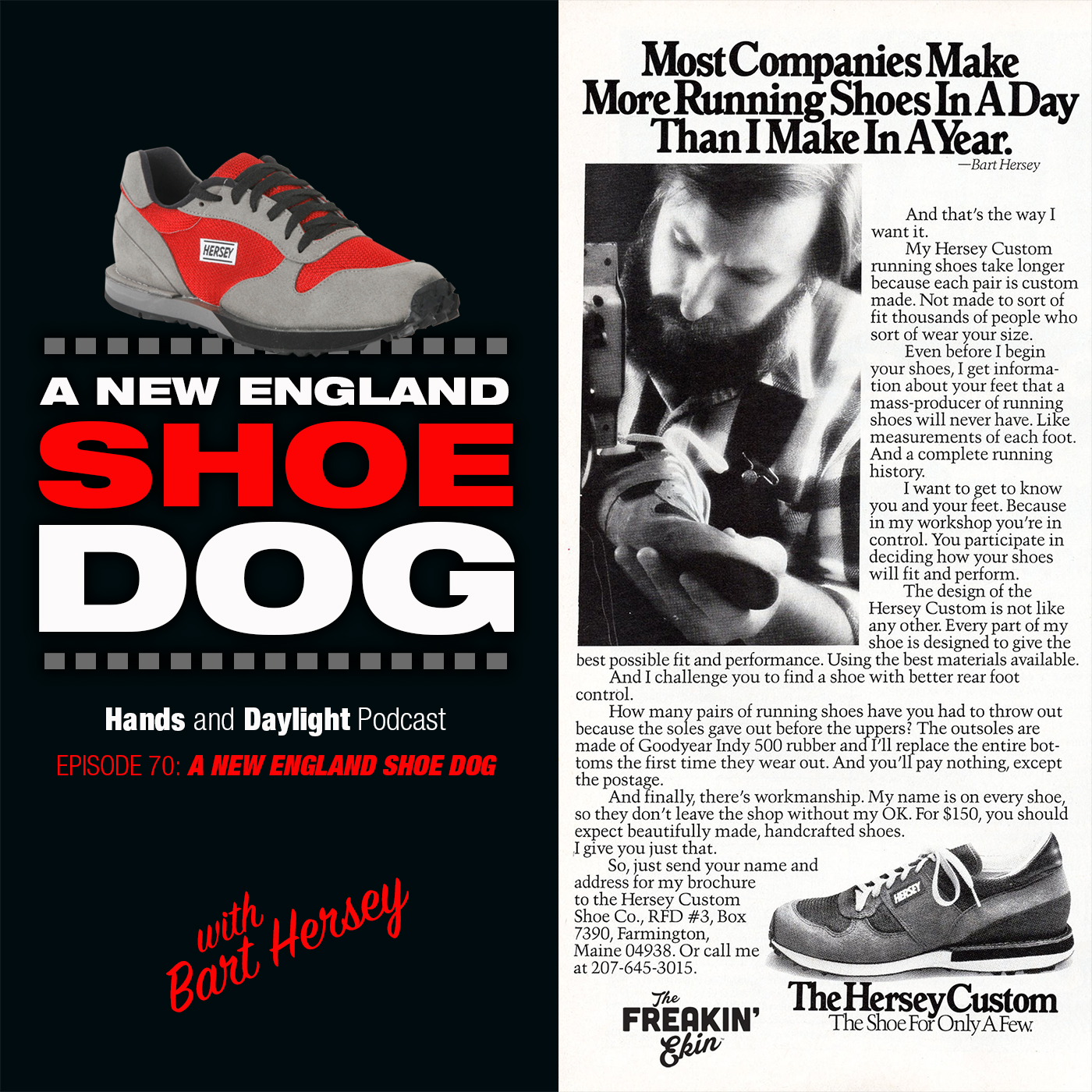 E70: A NEW ENGLAND SHOE DOG