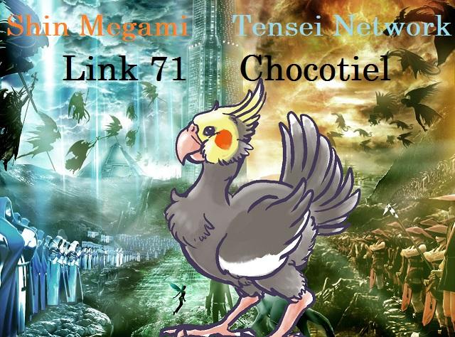 Link 71-Chocotiel