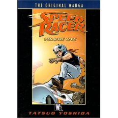 Speed Racer Movie Trailer