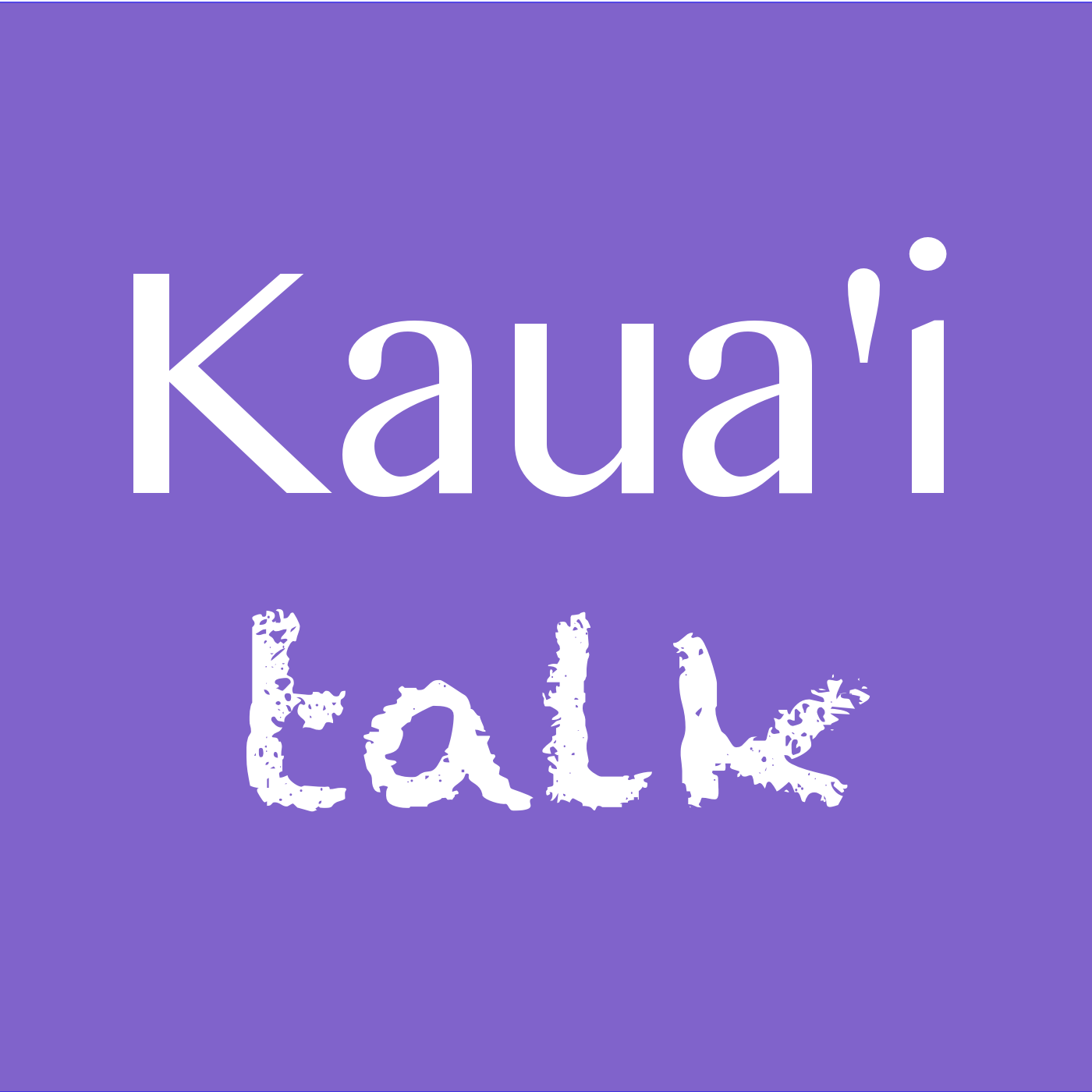 Artwork for 055 My First Visit to Kaua'i