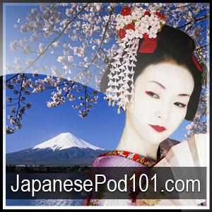 JapanesePod101.com show image