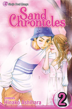 Manga Review: Sand Chronicles Volume 2