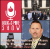 Randy Wyse joins the show to talk leadership, firefighting and labor show art