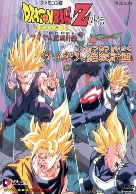 Episode 47: There and Back Again, the Plan to Destroy the Saiyans