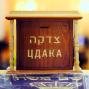 Artwork for Episode 1.20: The American Jewish Philanthropic Complex - Lila Corwin Berman