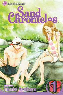 Podcast Episode 112: Sand Chronicles Volume 1 by Hinako Ashihara