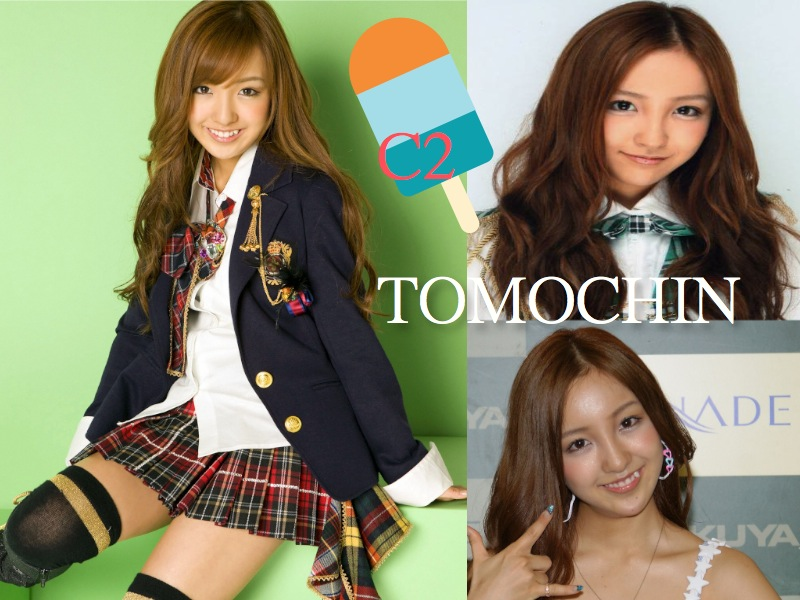 Tomochin Mix
