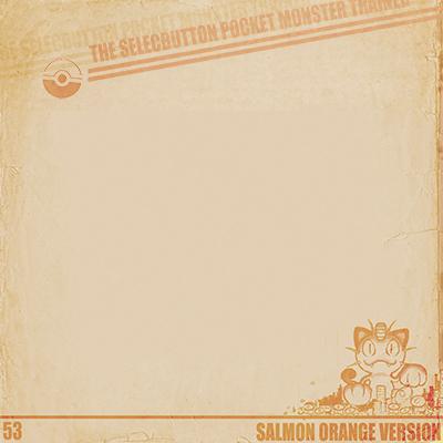 Episode #53: Salmon Orange