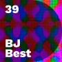 Artwork for BJ Best, ArtyBots