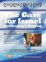 Artwork for Show 1158 The Case For Israel - Documentary