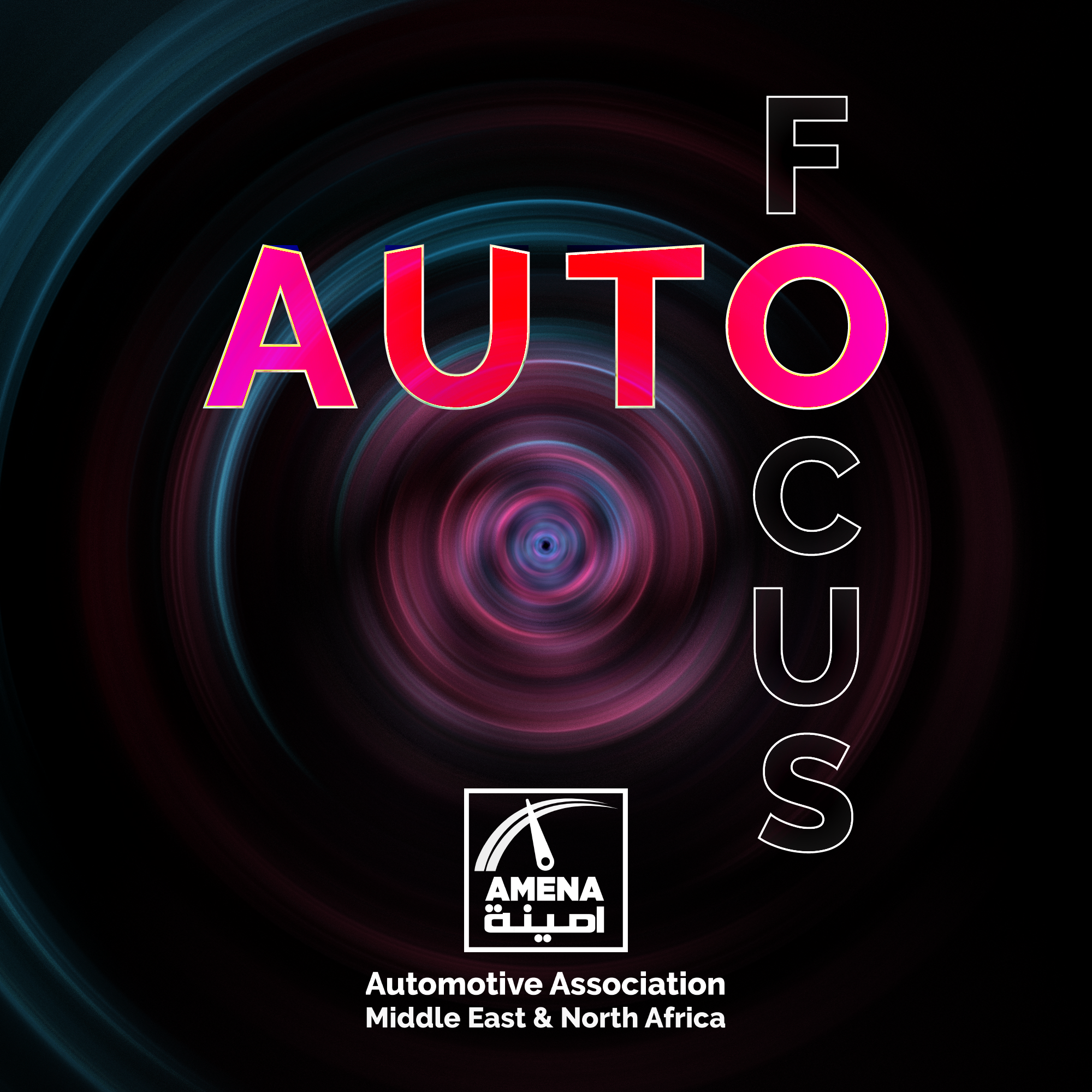 Autofocus Podcast show art