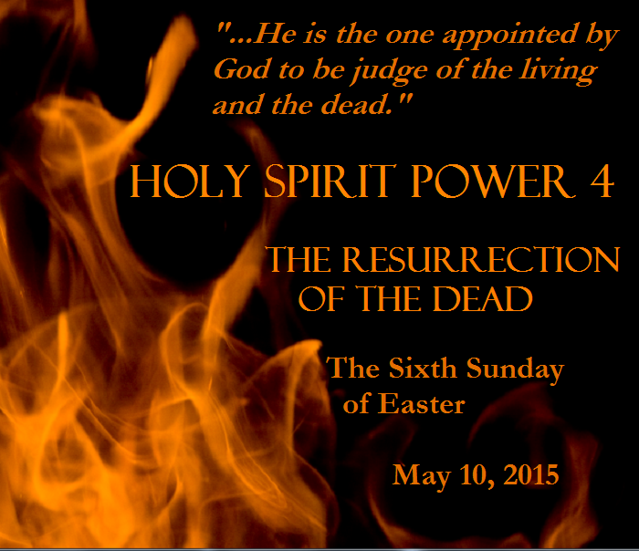 Article 7 : Holy Spirit Power 4