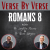 Verse By Verse: Romans 8 show art