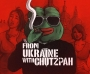 Artwork for FTN 256: From Ukraine with Chutzpah