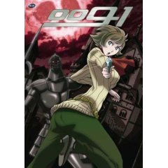 Anime DVD Review: 009-1 Volume 2