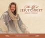Artwork for Show 1925 New Testament- Beautifully done Jesus Segments