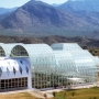 Artwork for 047 Biosphäre 2 - die Vision der Ersatzerde