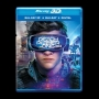 Artwork for You Blu It #31: Ready Player One 3D